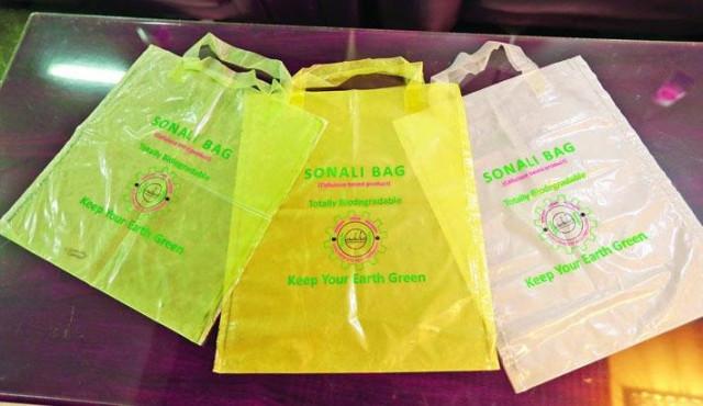 bioplastic_bag-2.jpg