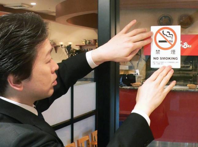 a3-non-smoking.jpg