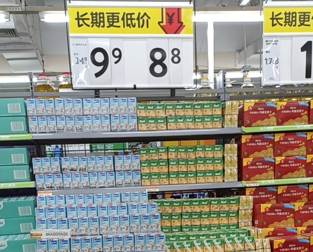 NutiFood mở rộng kênh phân phối thông qua đại siêu thị WALMART - Ảnh 5.
