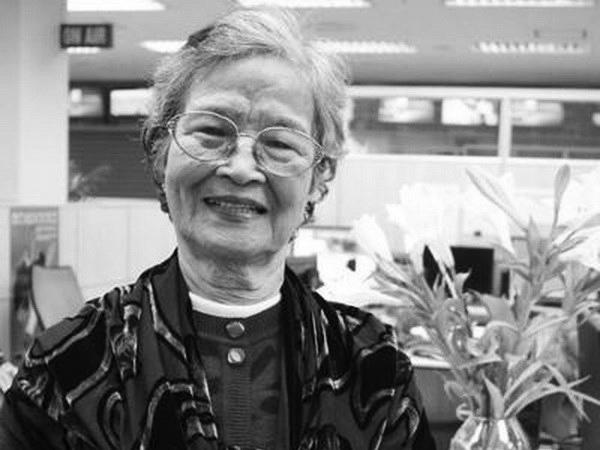 NSƯT Hoàng Yến (1932 - 2020)