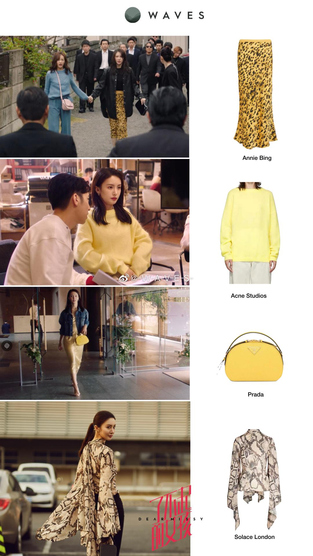 Đệ nhất mỹ nhân mặc đẹp nhất màn ảnh Hoa ngữ hiện tại: Gây bão mạng vì thay quá nhiều quần áo trong một tập phim - Ảnh 11.