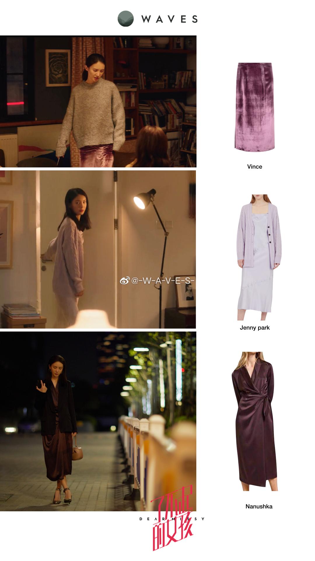 Đệ nhất mỹ nhân mặc đẹp nhất màn ảnh Hoa ngữ hiện tại: Gây bão mạng vì thay quá nhiều quần áo trong một tập phim - Ảnh 13.