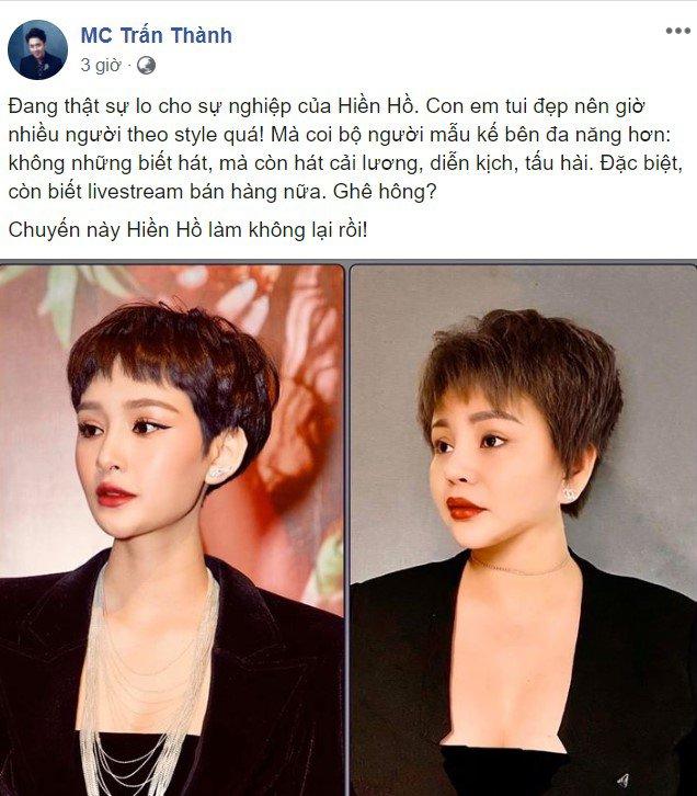 """Tóc mới quá mốt, nghệ sĩ Lê Giang than thở: """"Ai cũng nói tôi giống Hiền Hồ"""" - Ảnh 3."""