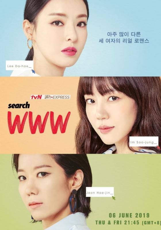 15 nữ chính phim truyền hình Hàn Quốc truyền cảm hứng cho khán giả - Ảnh 4.