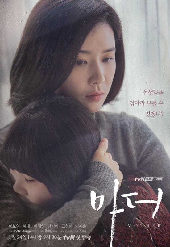 15 nữ chính phim truyền hình Hàn Quốc truyền cảm hứng cho khán giả - Ảnh 8.