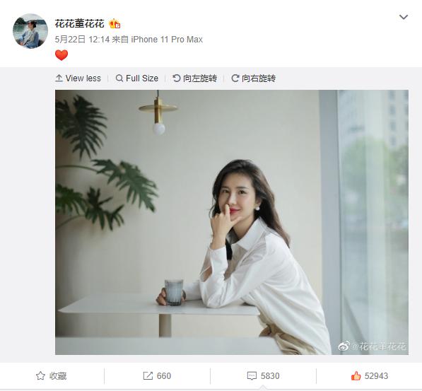 """Động thái mới nhất của vợ chủ tịch Taobao khiến dân mạng sục sôi: Chị gái cứ lo chuyện gia đình, chúng tôi sẽ xử """"Tuesday"""" giúp chị - Ảnh 2."""