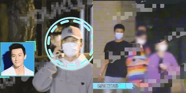 Lộ bằng chứng khó chối cãi bạn trai cũ Phạm Băng Băng có bồ mới, đã bí mật sống chung - Ảnh 5.