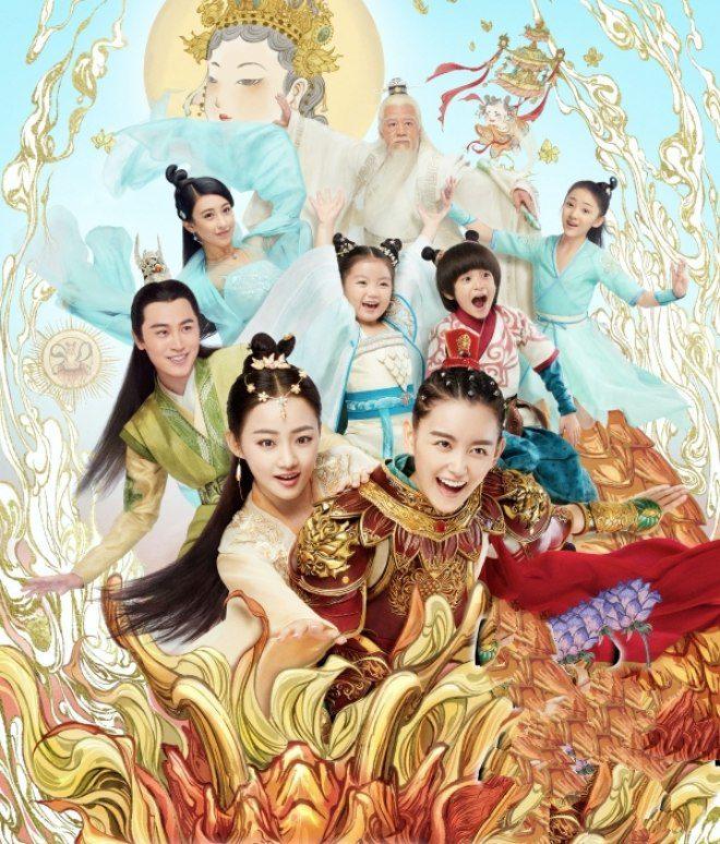 Đang chiếu tại Trung Quốc, Na Tra Hàng Yêu Ký đã cập bến màn ảnh nhỏ Việt Nam - Ảnh 2.