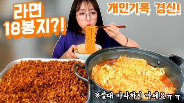 """Nghề Youtuber tại Hàn Quốc đang bị nhiều cơ sở kinh doanh ẩm thực """"tẩy chay"""" hàng loạt: Lý do là gì? - Ảnh 1."""
