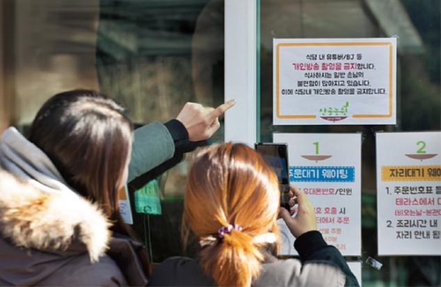 """Nghề Youtuber tại Hàn Quốc đang bị nhiều cơ sở kinh doanh ẩm thực """"tẩy chay"""" hàng loạt: Lý do là gì? - Ảnh 6."""