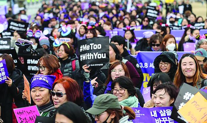 """Bê bối tình dục """"hạ gục"""" nhiều chính trị gia Hàn Quốc - Ảnh 1."""