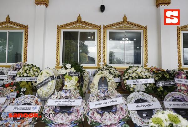 """Đám tang bố """"Nữ thần rắn"""" Thái Lan Taew Natapohn: Cả làng giải trí tới chia buồn - Ảnh 4."""