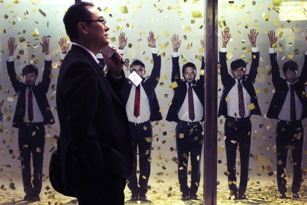 """Tại sao các """"đại gia"""" chủ doanh nghiệp đồ sộ Nhật Bản lại thường nhận con nuôi là đàn ông trưởng thành? - Ảnh 1."""