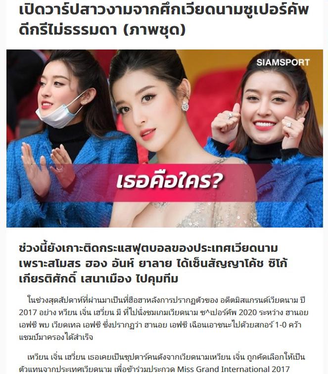 Hình ảnh Á hậu Huyền My trên tờ Siamsport