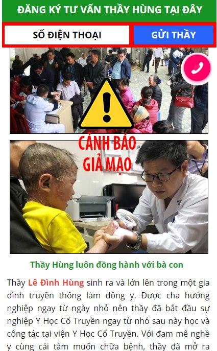 Nhiều Bệnh viện TƯ bị mạo danh để quảng cáo bán thuốc trên mạng xã hội - Ảnh 1.