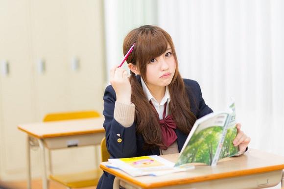 Nhật Bản: Tranh cãi khi nhà trường yêu cầu học sinh nhuộm tóc đen - Ảnh 2.