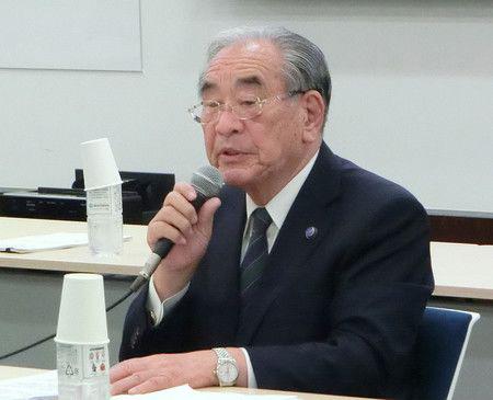 Nhật Bản - xả nước thải hạt nhân