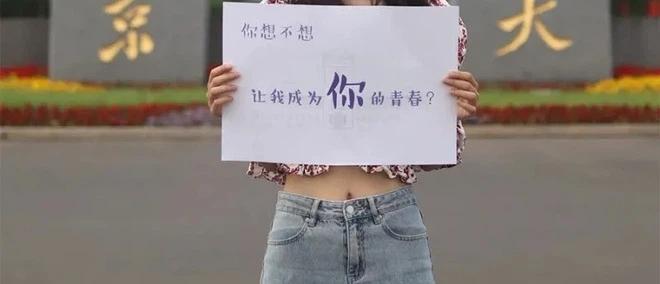 Trung Quốc: Mạng xã hội tranh cãi về hình ảnh nữ sinh cổ vũ sĩ tử - Ảnh 1.