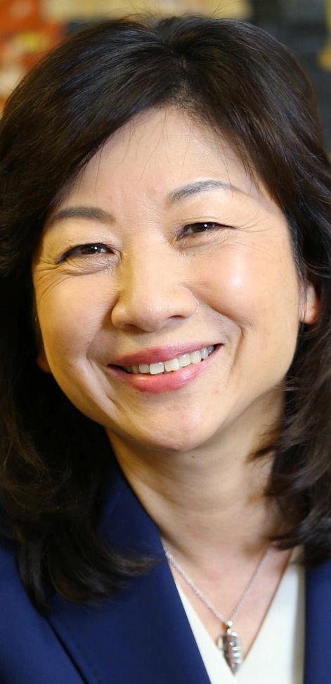 Bà Seiko Noda