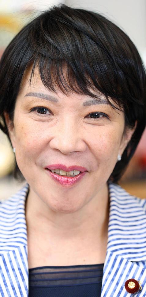 Nhật Bản sẽ có nữ Thủ tướng đầu tiên? - Ảnh 1.