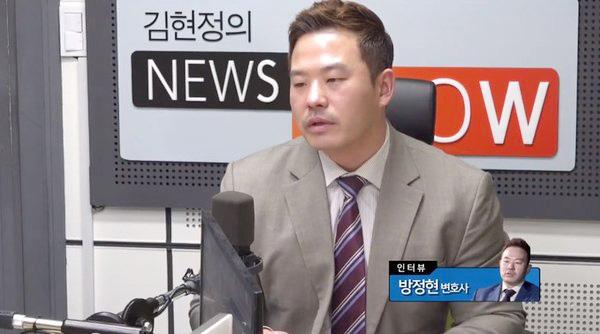 Sao Hàn Jung Joon Young nhận 6 năm tù vì bê bối tình dục - Ảnh 4.