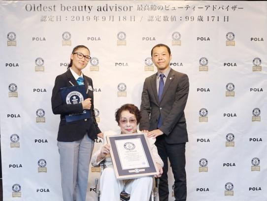 Bà Kikue Fukuhara lập kỷ lục Guinness thế giới khi trở thành chuyên gia tư vấn làm đẹp lớn tuổi nhất thế giới