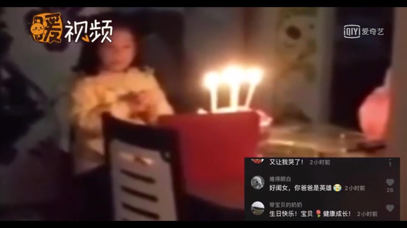 Cảm động rơi nước mắt trước hình ảnh ông bố bác sĩ đứng ngoài cửa hát mừng sinh nhật con gái - Ảnh 2.