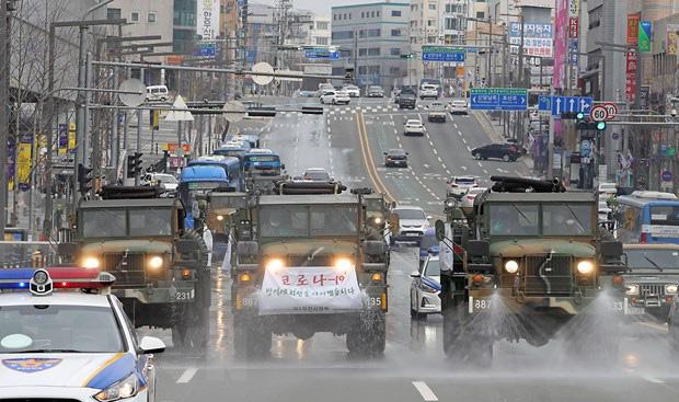 Bộ Ngoại giao thông tin về người Việt nhiễm Covid-19 tại Hàn Quốc - Ảnh 1.