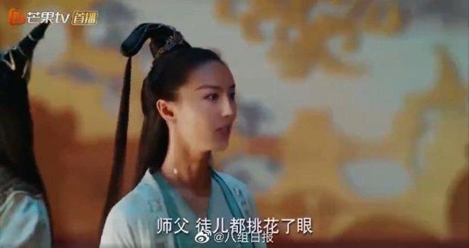 """Kỹ xảo """"lởm"""": Nữ diễn viên phim 'Tam thiên nha sát' (Trung Quốc) bị đổi mặt dị dạng, khán giả khóc thét - Ảnh 7."""
