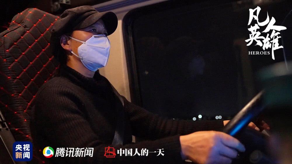 Nữ tài xế xe tải chạy gần 1000km thâu đêm chuyển vật tư y tế cho tâm dịch Vũ Hán - Ảnh 2.