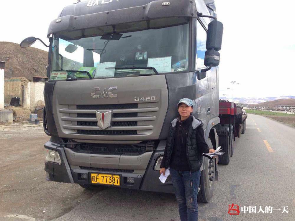 Nữ tài xế xe tải chạy gần 1000km thâu đêm chuyển vật tư y tế cho tâm dịch Vũ Hán - Ảnh 3.