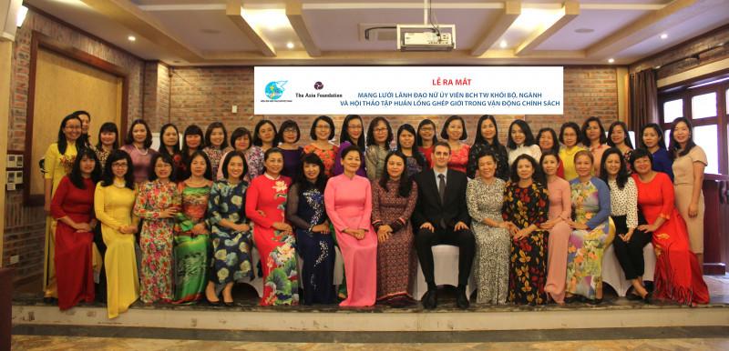 Đây là lần đầu tiên Hội thành lập được Mạng lưới lãnh đạo nữ gồm các ủy viên BCH TW Hội đại diện cho các bộ, ban, ngành, các cơ quan TƯ nhằm mục đích kết nối, chia sẻ kinh nghiệm và phát huy vai trò của đội ngũ cán bộ nữ trong việc triển khai Nghị quyết, đề xuất các vấn đề liên quan tới phụ nữ trong ngành, lĩnh vực và tham mưu công tác phối hợp giữa ngành với Hội. Ban Chủ nhiệm Mạng lưới do Ủy viên TƯ Đảng, Chủ tịch Hội LHPNVN Nguyễn Thị Thu Hà làm Chủ nhiệm; 2 Phó Chủ nhiệm là bà Lương Ngọc Trâm - Thẩm phán Tòa án Nhân dân Tối cao, thành viên Hội đồng Thẩm phán Tòa án Nhân dân Tối cao; bà Bùi Thị Hồng - Trưởng Ban Tổ chức Trung ương Hội LHPNVN.