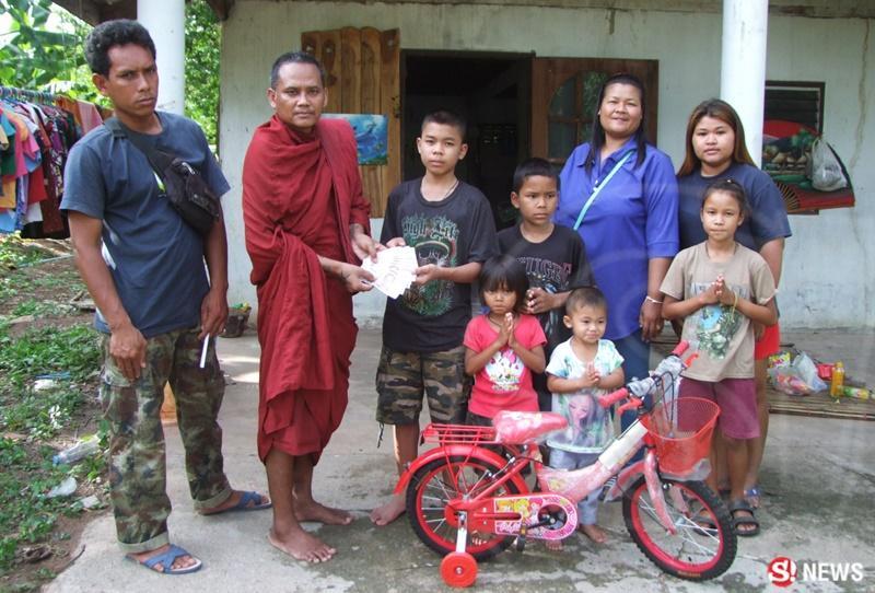 Fluke mơ ước gia đình cậu có cuộc sống ấm no hơn và bản thân có điều kiện tiếp tục học cao lên. Fluke chia sẻ: