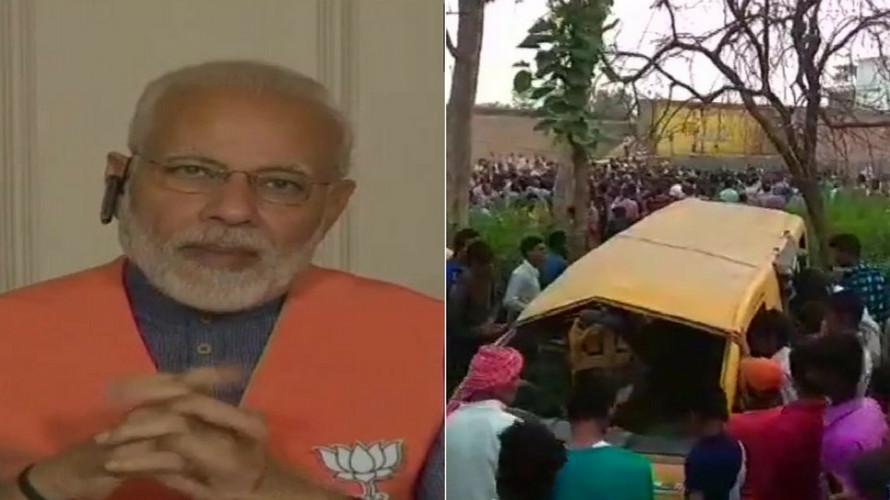 Thủ tướng Narendra Modi chia buồn trước cái chết của các em nhỏ: