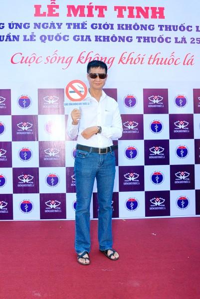 """Lễ mít tinh """"Cuộc sống không khói thuốc lá"""" còn có sự góp mặt của nhiều nghệ sĩ nổi tiếng khác như Đạo diễn Lê Hoàng"""