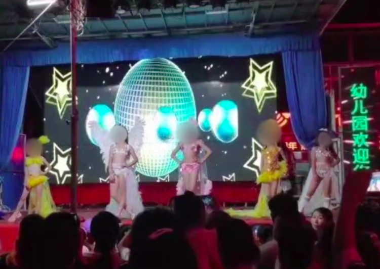 chinakindergartenbikini_pearvideo.jpg