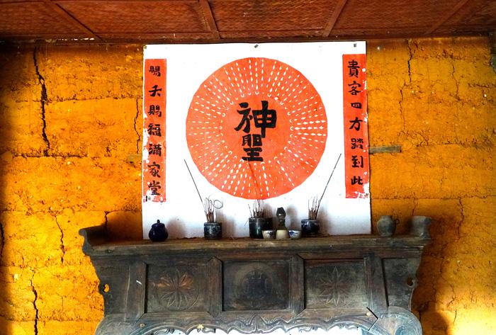 Làng Homestay của người Dao trên Cao nguyên đá Đồng Văn - Ảnh 10.