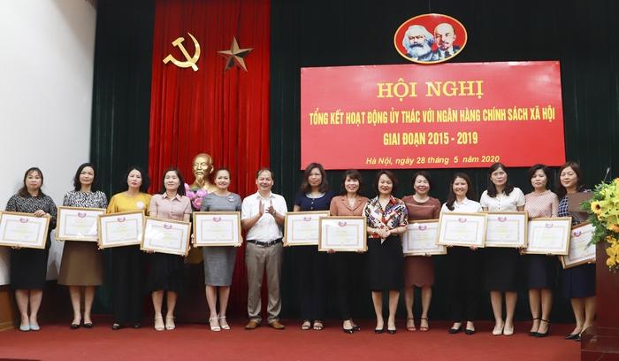 11.470 hộ phụ nữ thoát nghèo từ nguồn vốn vay ủy thác của Ngân hàng CSXH - Ảnh 4.
