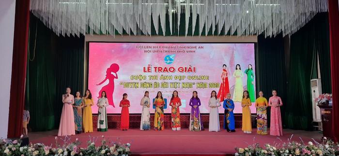 Tôn vinh vẻ đẹp phụ nữ qua cuộc thi ảnh đẹp online 'Duyên dáng áo dài Việt Nam' - Ảnh 2.