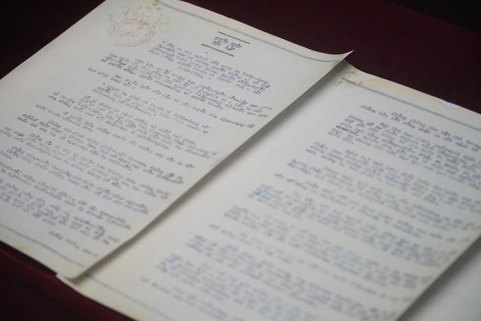 Chiêm ngưỡng những hiện vật gắn liền với ngày nước Việt Nam Dân chủ Cộng hòa được khai sinh - Ảnh 7.