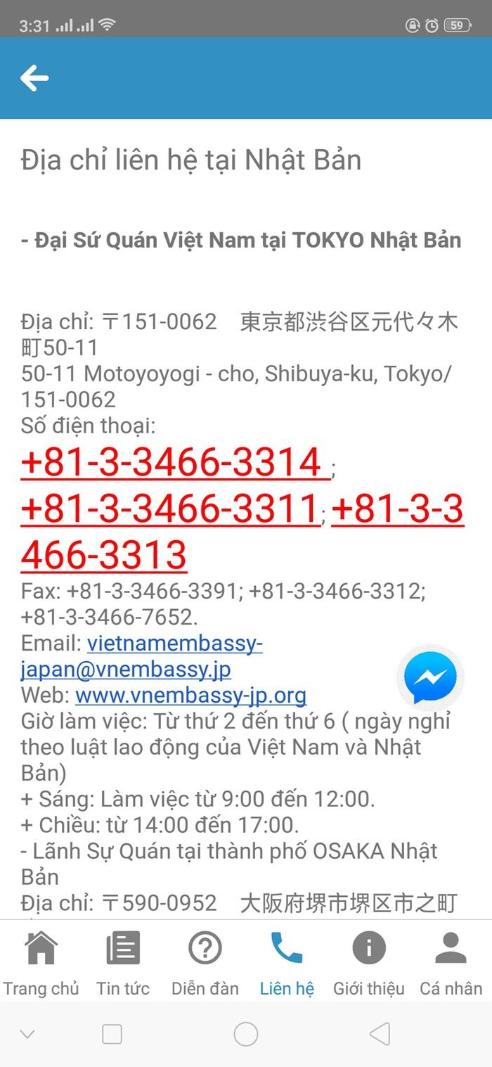 Ứng dụng Di cư an toàn trên điện thoại hỗ trợ lao động đi làm việc ở nước ngoài - Ảnh 5.
