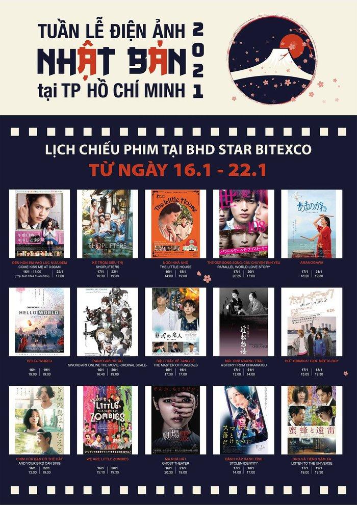Vợ chồng Đông Nhi - Ông Cao Thắng là khách mời đặc biệt của Tuần lễ Điện ảnh Nhật Bản 2021 tại TPHCM - Ảnh 1.