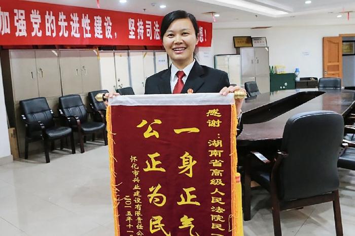 nữ thẩm phán - Zhou Chunmei - bị sát hại