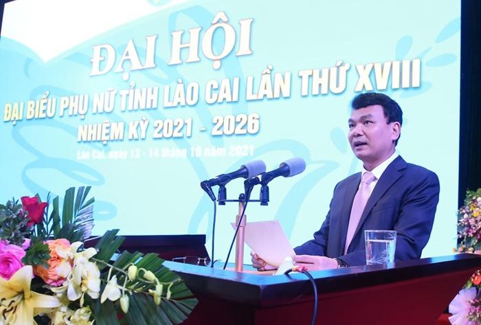 Phụ nữ Lào Cai cần trở thành nguồn nhân lực quan trọng phát triển kinh tế - xã hội  - Ảnh 2.