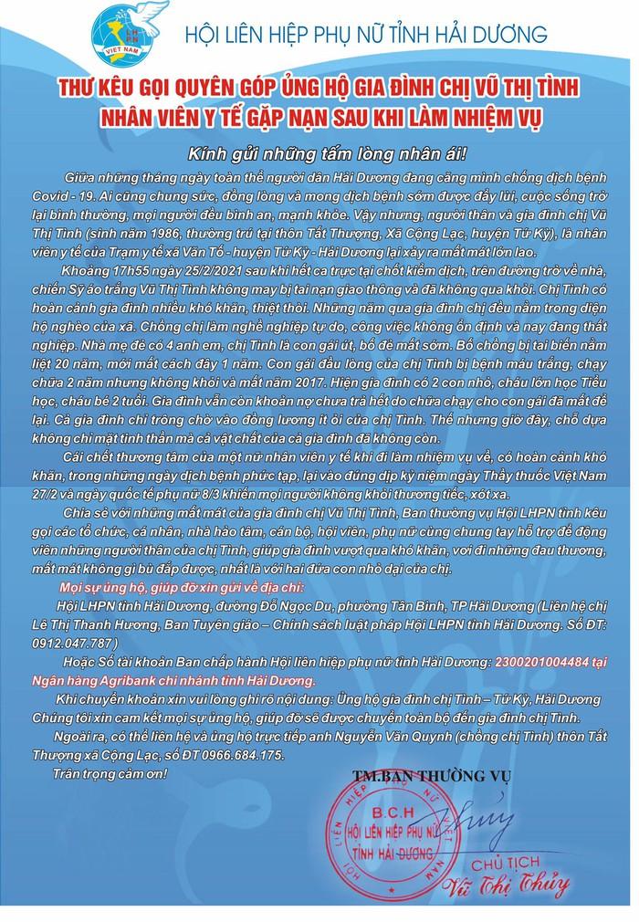 Hội LHPN Hải Dương: Kêu gọi ủng hộ gia đình nữ nhân viên y tế gặp nạn sau khi đi trực chốt  - Ảnh 2.