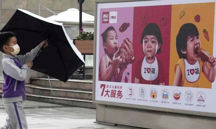 Nhiều cặp vợ chồng Trung Quốc không mặn mà với chính sách sinh 3 con - Ảnh 1.