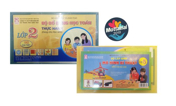 Combo 2 hộp đồ dùng học tập cho trẻ giá khởi điểm 50k - Ảnh 1.