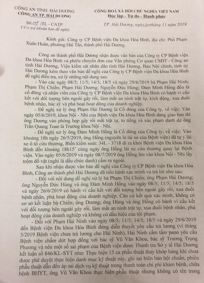 Vụ gây rối tại BV Đa khoa Hòa Bình (Hải Dương): CA TP Hải Dương vi phạm quy định của ngành về giải quyết tin tố giác tội phạm - Ảnh 1.