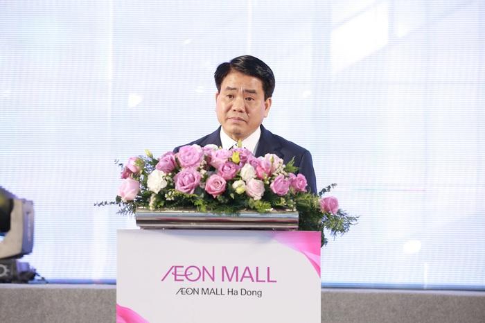 Khai trương Aeon Mall Hà Đông - Ảnh 1.
