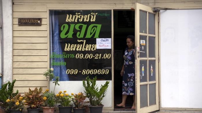 Kinh tế Thái Lan có thể suy thoái mạnh nhất châu Á vì Covid-19 - Ảnh 2.